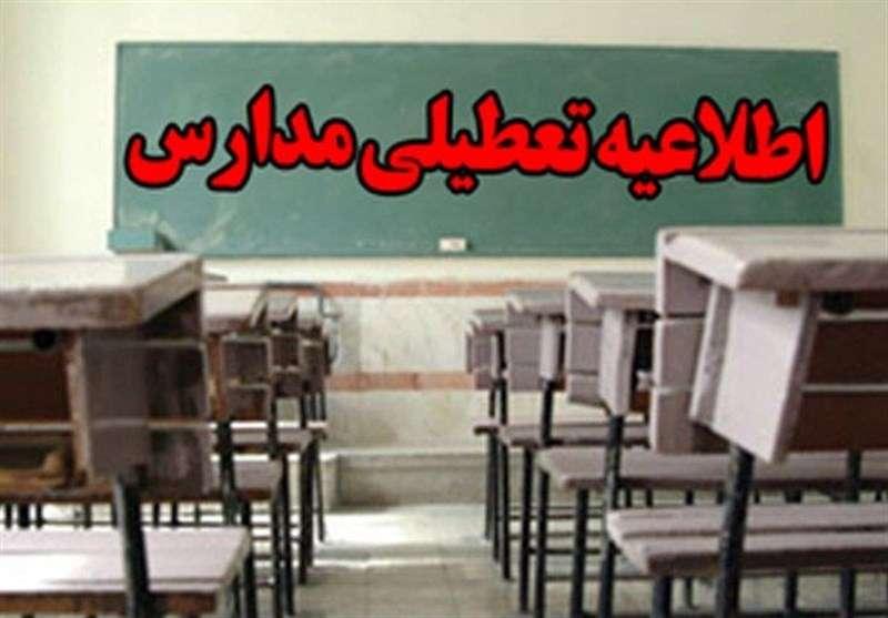 تعطیلی مدارس تهران در یکشنبه
